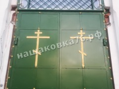 Входные двери в храм. фото №1а