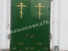 Входные двери в храм Николая Чудотворца.с.Новоникольское. фото №1