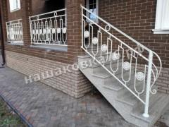 Кованые лестничные ограждения. фото №14а